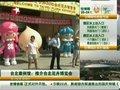 视频:台北馆推介花博会 馆长秀舞吉祥物助阵