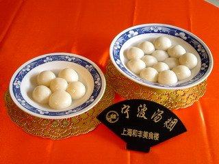 C片区特色餐厅:上海老城隍庙小吃王国