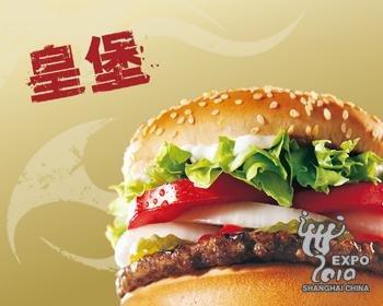 B片区西式快餐:汉堡王