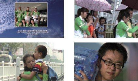 2010上海世博会闭幕式节目单一览