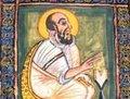 组图:埃塞俄比亚发现世界首部插图圣经
