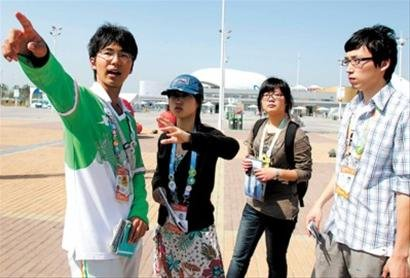世博园第二批志愿者离岗 倡议游客文明观博
