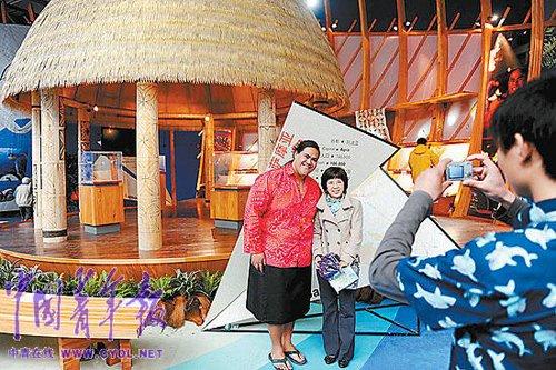 """太平洋联合国:萨摩亚人吉吉做""""亲善大使"""""""