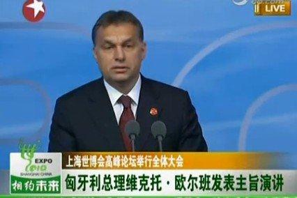 匈牙利总理:中国在世界变化中发挥重要作用