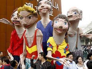 澳大利亚馆巨型玩偶