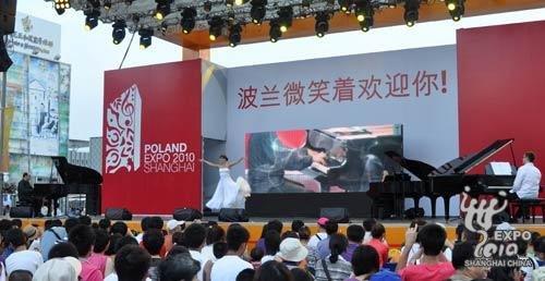 波兰钢琴三巨头汇聚世博 肖邦音乐园区奏响