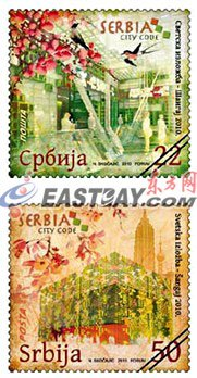 塞尔维亚馆庆贺中秋 推世博限量版纪念邮票