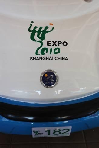 人民网:上海世博会让中国民企一举成名