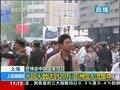 视频:亚洲馆区人流集中 中国馆运行平稳
