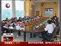 视频:智利矿难中国伸援手 代表团感谢工程师
