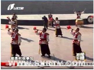 """山西忻州""""民间八音会""""将献艺世博会闭幕式"""