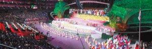 胡锦涛宣布世博会开幕:这是全世界的机遇