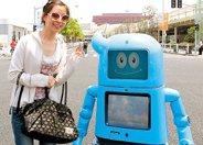 """""""机器人有望十年内进入家庭"""