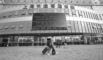 上海浦东首个旅游集散中心启用服务世博会