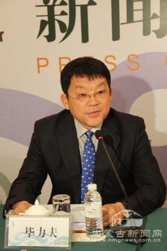 内蒙古活动周24日开幕 多项活动展示草原文明
