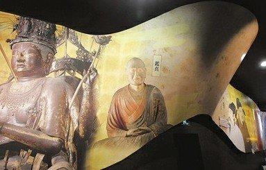 日本馆馆长:要借上海世博展现日本的软实力