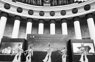 世博图片展暨世博旅游宣传周在俄罗斯开幕