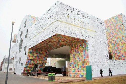 韩国国家馆