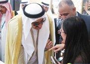 沙特王子亲临现场