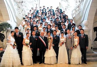 世博文化中心举行法兰西浪漫图尔音乐婚典