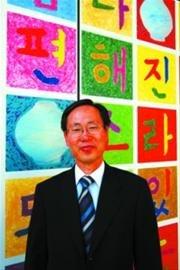 韩国馆馆长:中韩交流因世博更活跃(图)
