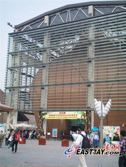 台北案例展城市发展方向:多用网路少用马路