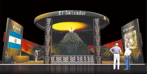 萨尔瓦多馆日展示中美洲火山之国玛雅文化