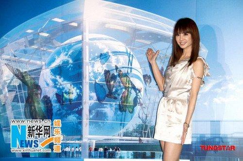 亚洲小天后蔡依林将为世博台湾馆献唱主题曲