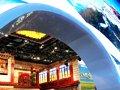 西藏馆影片展天上西藏