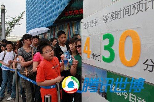 29日世博游客突破40万 石油馆等需排队4小时