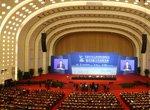 上海世博会高峰论坛今日开幕