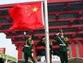 中国馆升旗仪式迎国庆