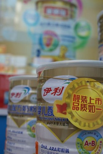"""伊利获""""09年度消费者最放心食品品牌TOP100"""""""