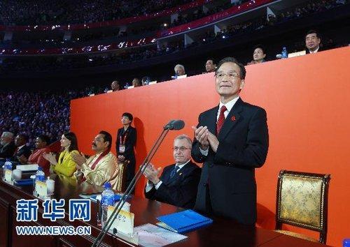 上海世博会圆满闭幕 温家宝总理出席闭幕式