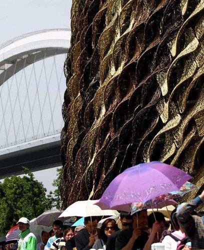 体验世博 展现上海世博八大创新科技