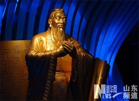 鎏金孔子雕像