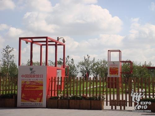 千盆反季牡丹点缀世博轴 喜迎国庆及中国馆日