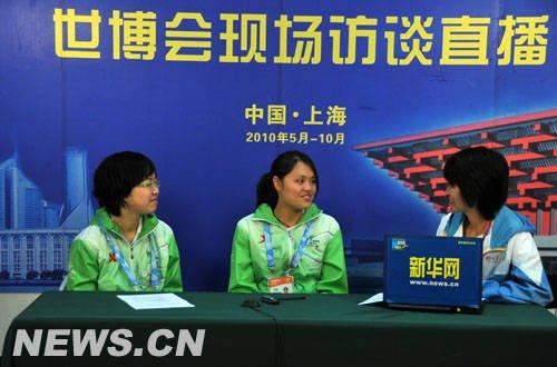 对话志愿者:用最真诚的心服务上海世博会