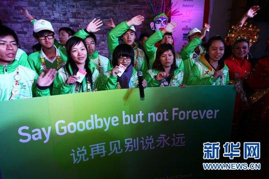 新华网:上海世博超越百年梦想 续写文明传奇