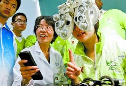 图文:百名志愿者可接受免费手术矫正视力