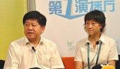 中国船舶馆负责人