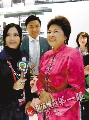 马来西亚华裔女部长:重庆人的勤劳让人感动