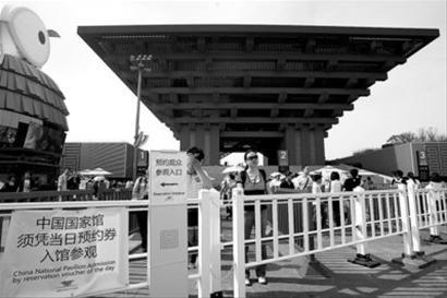 公安局长常被无预约券游客谩骂 80民警抓黄牛