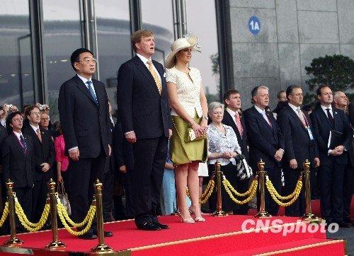 荷兰王储王妃出席馆日活动 快乐街展荷兰风格
