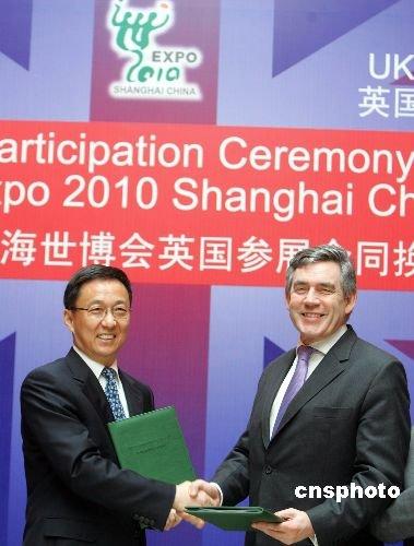 246个成员参加上海世博会 创下参展数量之最