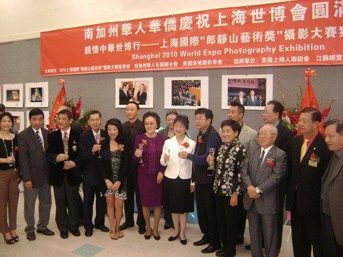 世博落幕南加州华人与有荣焉 办摄影展庆祝