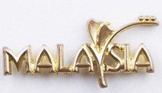 世博马来西亚馆徽章