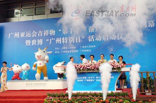 广东周开幕 亚运吉祥物乐羊羊落户上海南京路