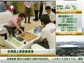 视频:世博上演盲棋表演 象棋大师秀超强记忆