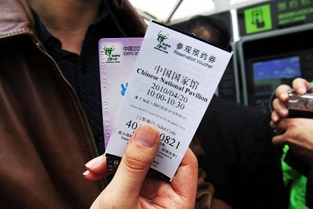 观城市最佳实践区集16图章可兑换中国馆券